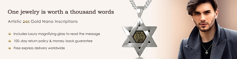 Why the Online Better Than Offline Jewish Gift Shops